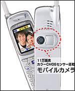 _1550622_phone100